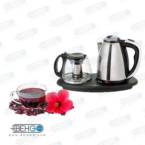 چای ساز دسینی مدل KDAKA990 چای ساز طرح دسینی مدل KD-AKA-990