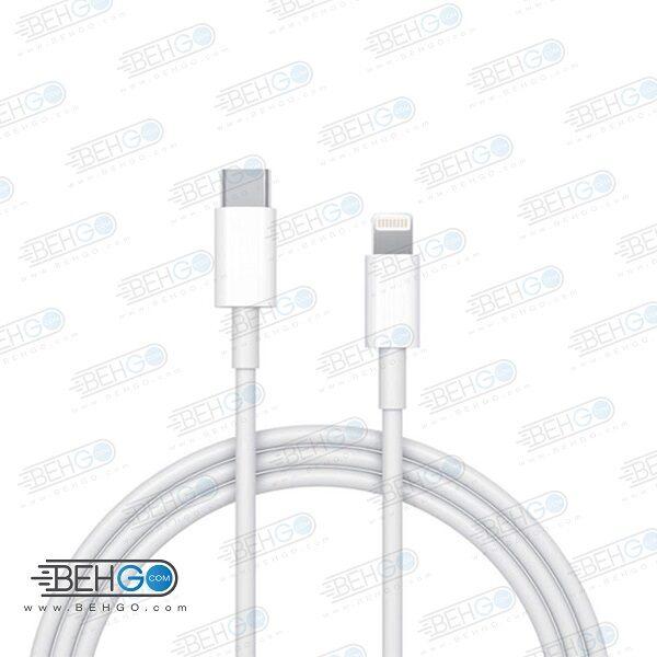 کابل شارژر ایفون 12 پرو مکس کابل شارژر اصلی ایفون 11 پرو مکس مدل تایپ سی به لایتنینگ کابل اورجینال اپل مناسب iPhone 12 Charger Cable, USB C to Lightning Cable Iphone 11 / 11 pro / 11 pro max / 12 mini / 12 pro / Iphone 12 pro max