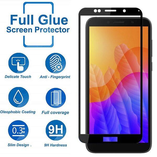 گلس گوشی y5p هواوی مخصوص گوشی هواوی Huawei y5p 2020 محافظ وای 5 پی صفحه نمایش شیشه ای Glass Screen Protector For Huawei Y5P