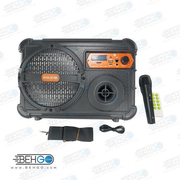 اسپیکر KTS-1218A اسپیکر اورجینال مدل KTS1218A اسپیکر بلوتوث اصلی کا تی اس 1218A بلندگوی فلش خور ،رم ،AUX و میکروفون دار وایرلس KTS 1218A Portable Wireless Bluetooth