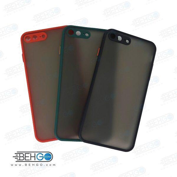 قاب آیفون 7 پلاس و ایفون 8 پلاس محافظ دور سیلیکون رنگی پشت مات محافظ لنز دوربین کاور آیفون Fashion Case Apple Iphone 7/8 PLUS