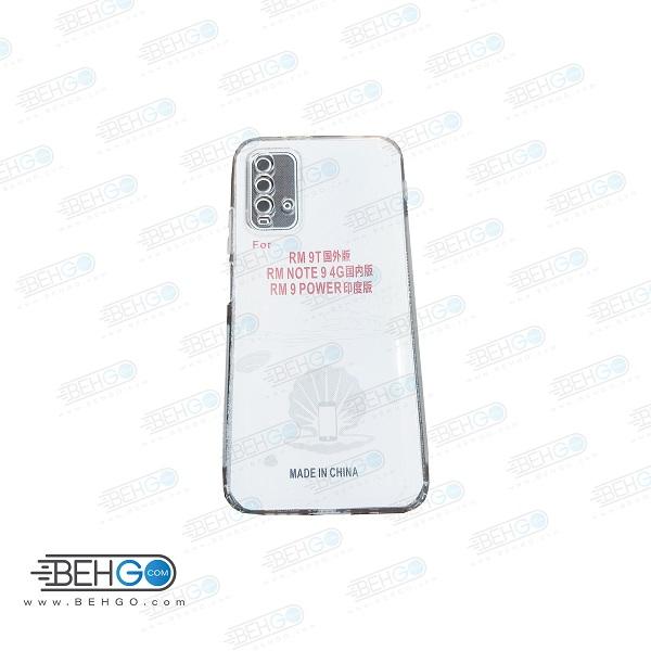 قاب ردمی 9 تی و ردمی 9 پاور گارد ژله ای شفاف و بی رنگ با محافظ لنز دوربین گوشی شیائومی redmi 9t کاور قاب Clear camera lens protector cover case Xiaomi Redmi 9 Power / Redmi 9T