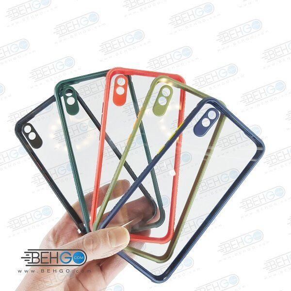 قاب گوشی شیائومی ردمی 9A گارد مدل میکیلین دور رنگی پشت شفاف شیشه ای قاب Redmi 9A کاور Miqilin Case For Xiaomi Redmi Redmi 9A