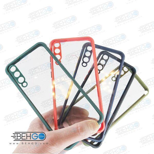 قاب گوشی هواوی y6p گارد مدل میکیلین دور رنگی پشت شفاف شیشه ای مناسب وای 6 پی قاب گوشی y6p کاور Miqilin Case For Huawei Y6P