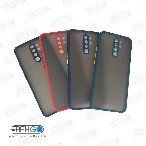 قاب Redmi 9 کاور مدل پشت مات با محافظ لنز دوربین گوشی شیائومی Matte Case For Xiaomi Redmi 9