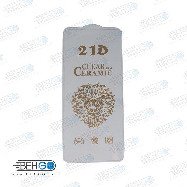 گلس سامسونگ گرند پرایم پلاس گلس نانو بدون حاشیه مدل 21D سرامیکی گوشی G531 محافظ صفحه نمایش نشکن سرامیکی Original Nano Flexible Ceramic Screen Protector Samsung G530/G531/Grand Prime Plus/J2 Prime