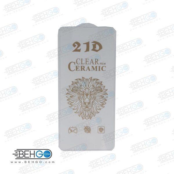گلس سامسونگ A51 گلس نانو بدون حاشیه مدل 21D سرامیکی گوشی A51 محافظ صفحه نمایش نشکن سرامیکی Original Nano Flexible Ceramic Full Coverage Screen Protector Samsung A51/M31