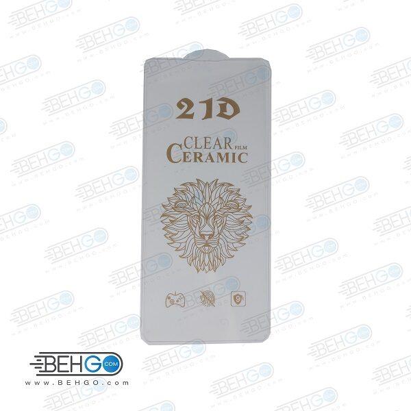 گلس سامسونگ A71 گلس نانو بدون حاشیه مدل 21D سرامیکی گوشی A71 محافظ صفحه نمایش نشکن سرامیکی Original Nano Flexible Ceramic Full Coverage Screen Protector Samsung A71