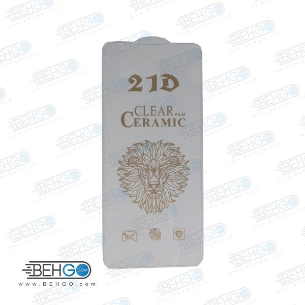 گلس سامسونگ a21s گلس نانو بدون حاشیه مدل 21D سرامیکی گوشی a21s محافظ صفحه نمایش نشکن سرامیکی Original Nano Flexible Ceramic Full Coverage Screen Protector Samsung A21S