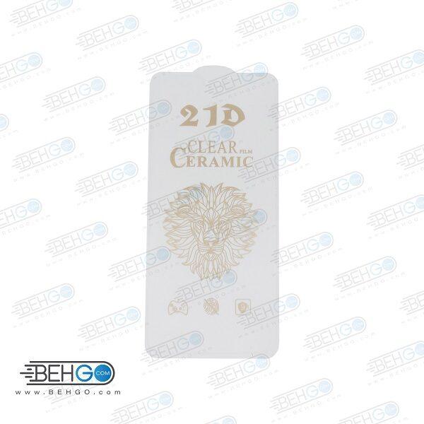 گلس سامسونگ j4 plus و j6 plus گلس نانو بدون حاشیه مدل 21D سرامیکی گوشی جی 4 پلاس و جی 6 پلاس محافظ صفحه نمایش نشکن سرامیکی Original Nano Flexible Ceramic Full Coverage Screen Protector Samsung J4 Core / J6 Plus / J4 Plus