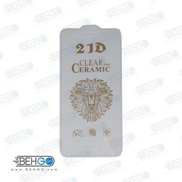 گلس سامسونگ j5 prime گلس نانو بدون حاشیه مدل 21D سرامیکی گوشی on5 2016 محافظ صفحه نمایش نشکن سرامیکی Original Nano Flexible Ceramic Full Coverage Screen Protector Samsung j5 prime