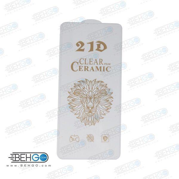 گلس شیائومی NOTE9 گلس نانو بدون حاشیه مدل 21D سرامیکی گوشی NOTE9 محافظ صفحه نمایش نشکن سرامیکی Original Nano Flexible Ceramic Full Coverage Screen Protector XIAOMI REDMI NOTE9