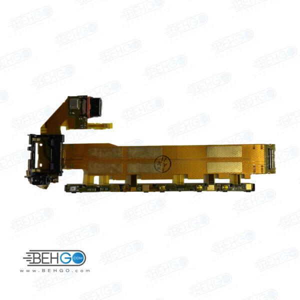فلت شارژ Z4 سونی FLAT POWER CHARGE SONY XPERIA Z4