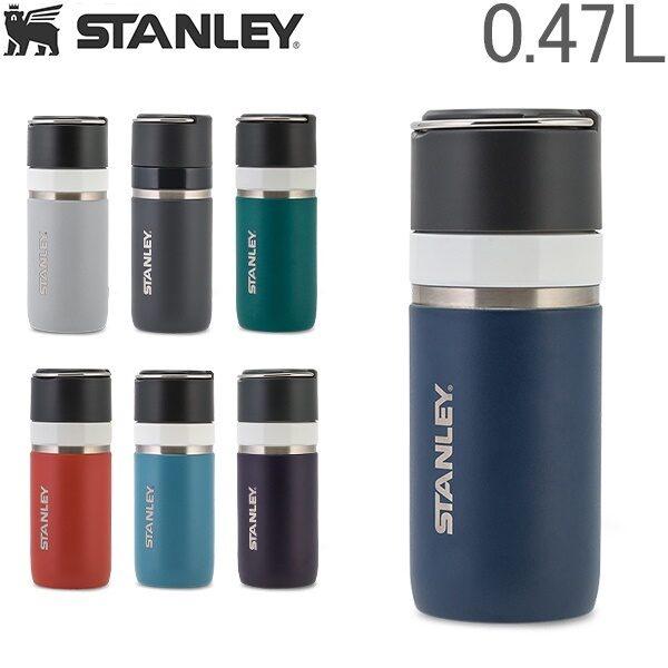بطری دو جداره سرامیک استنلی مدل GO BOTTLE حجم 470mL با ارسال رایگان Stanley Ceramivac GO Bottle .47 Liter