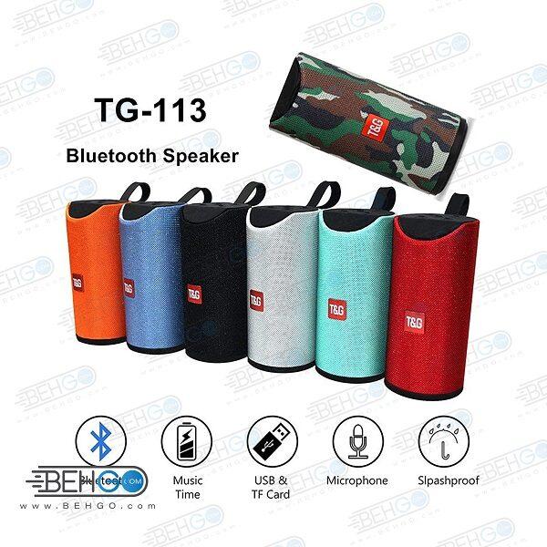 بلندگو یا اسپیکر اصلی بلوتوثی فلش خور AUX ،رم خور و قابل حمل با کیفیت مدل OUTDOOR WIRELESS Bluetooth Speaker MODEL GT-113
