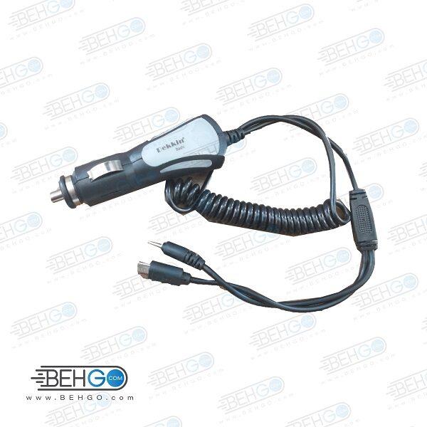 شارژر فندکی نوکیا سوزنی و میکرو برای خودرو مدل 2 کاره دکین مناسب گوشی های نوکیا و اندروید CAR Charger Dekkin Bashi