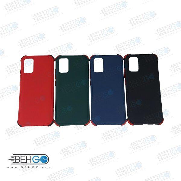 قاب سامسونگ A02S کاور مدل ژله ای دکمه رنگی محکم ضد ضربه با محافظ لنز دوربین گوشی A02S گارد محافظ قاب Camera Cover color key Case for Samsung A02S