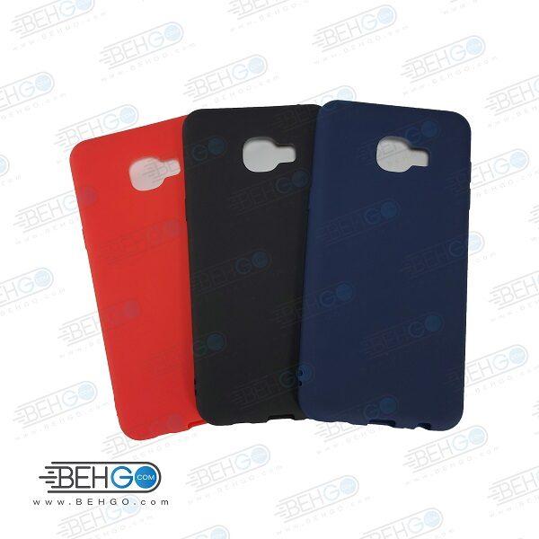 قاب گوشی سامسونگ C5 قاب گوشی سی 5 کاور مدل مات ژله ای محافظ C5 کاور  TPU cover for Samsung Galaxy C5