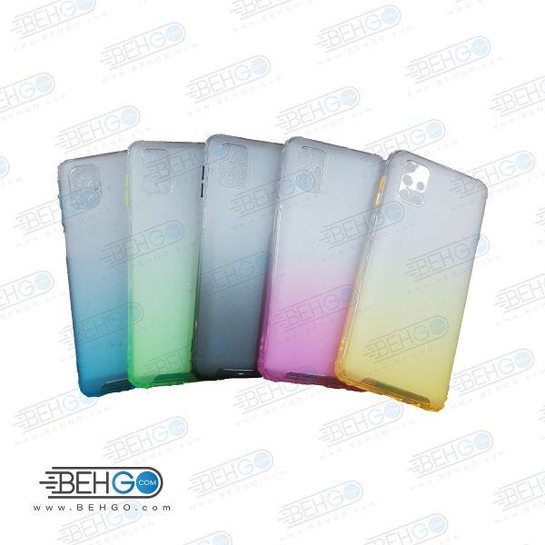 قاب گوشی M51 کاور M51 قاب محافظ لنز دار سامسونگ ام51 گارد مدل جدید 2 رنگ مناسب گوشی موبایل سامسونگ New 2 Color CASE COVER For Samsung Galaxy M51