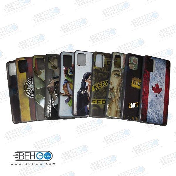 قاب A71 کاور گوشی سامسونگ a71 مدل طرح جدید دخترانه و پسرانه محافظ گارد گوشی سامسونگ New Design Case For Samsung A71