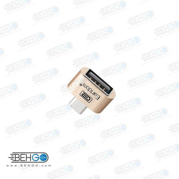 مبدل otg microUSB مدل فلزی تبدیل میکرو او تی جی مناسب سامسونگ،شیائومی،هواوی و ال جی اصلی OTG microUSB Adapter Earldom OT01