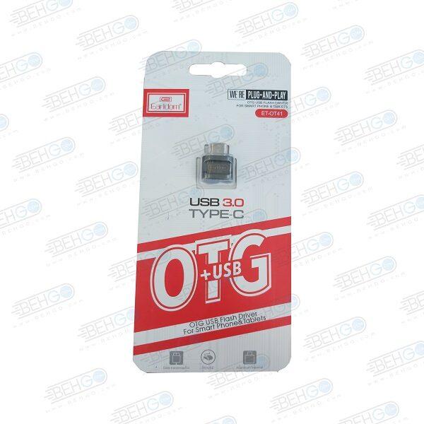 مبدل otg type c مدل فلزی تبدیل تایپ سی او تی جی مناسب سامسونگ،شیائومی،هواوی و ال جی اصلی Type-C OTG USB Adapter Earldom EA-OT41