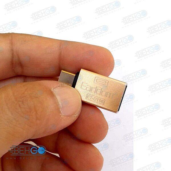 مبدل otg type c مدل فلزی تبدیل تایپ سی او تی جی مناسب سامسونگ،شیائومی،هواوی و ال جی اصلی Type-C OTG USB Adapter Earldom OT06