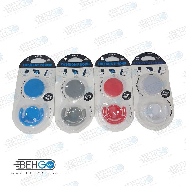 پاپ سوکت قاب گوشی موبایل پایه نگه دارنده موبایل مدل کمبو Combo Pop Socket And Pop Clip Expanding Stand And Grip Mount
