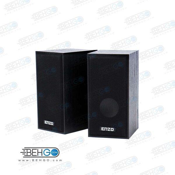 بلندگو یااسپیکر اصلی دسکتاپ انزو مدلEnzo SL-110 6W multimedia USB 2.0 Speaker  SL-110