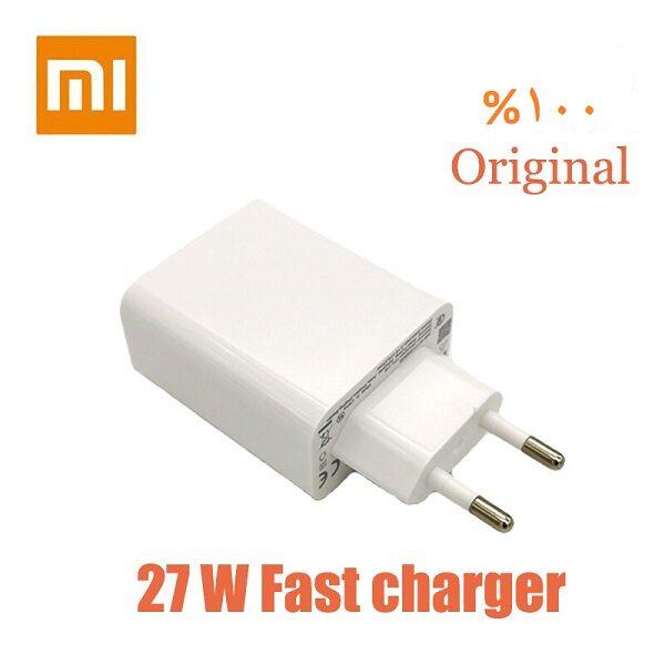 شارژر 27 وات شیائومی اورجینال 100 درصد اصلی سرجعبه شارژر سریع شیائومی 27w توربو شارژ شیائومی Original Xiaomi MDY-10-EL 27W fast charger turbo charge EU QC 4.0 Adapter