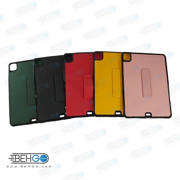 قاب  آیپد پرو 11 اینچی 2020 اپل کاور مدل رنگی با هولدر استند پایه نگهدارنده آیپد پرو 2020 11 اینچ کاور Stand Cover Case for Apple iPad Pro 11 inch 2020