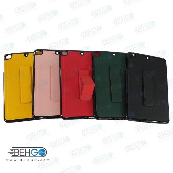 قاب ایپد مینی 2 ،3،4، و ایپد مینی 5 کاور مدل رنگی با هولدر استند پایه نگهدارنده ایپد مینی کاور Stand Cover for Apple 7.9 inch iPad Mini, iPad Mini 2,iPad Mini 3, iPad Mini 4, iPad Mini 5