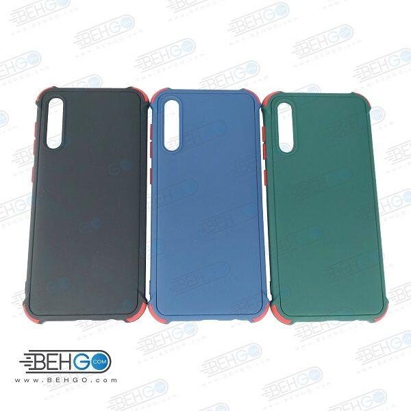 قاب سامسونگ A50 ، A30S و A50S کاور مدل ژله ای دکمه رنگی محکم ضد ضربه با محافظ لنز دوربین گوشی A50 گارد محافظ قاب Camera Cover color key Case for Samsung A50S / A30S / A50