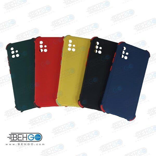 قاب سامسونگ A51 کاور مدل ژله ای دکمه رنگی محکم ضد ضربه با محافظ لنز دوربین گوشی A51 گارد محافظ قاب Camera Cover color key Case for Samsung A51