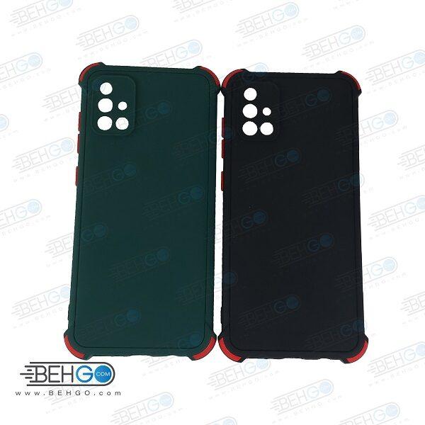 قاب سامسونگ A71 کاور مدل ژله ای دکمه رنگی محکم ضد ضربه با محافظ لنز دوربین گوشی A71 گارد محافظ قاب Camera Cover color key Case for Samsung A71