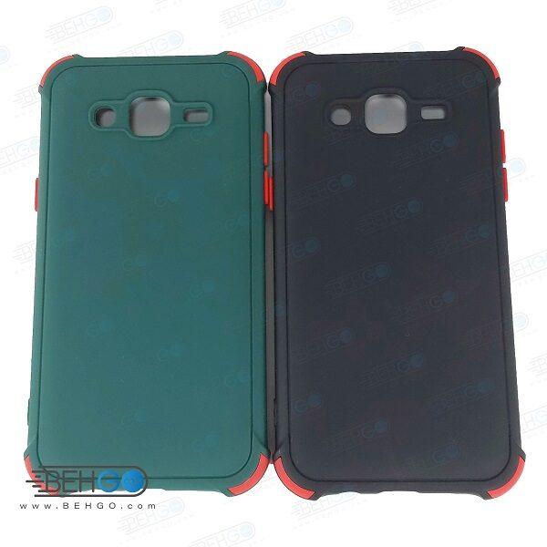 قاب سامسونگ J5 کاور مدل ژله ای دکمه رنگی محکم ضد ضربه با محافظ لنز دوربین گوشی J5 گارد محافظ قاب Camera Cover color key Case for Samsung Galaxy J500 / J5 2015
