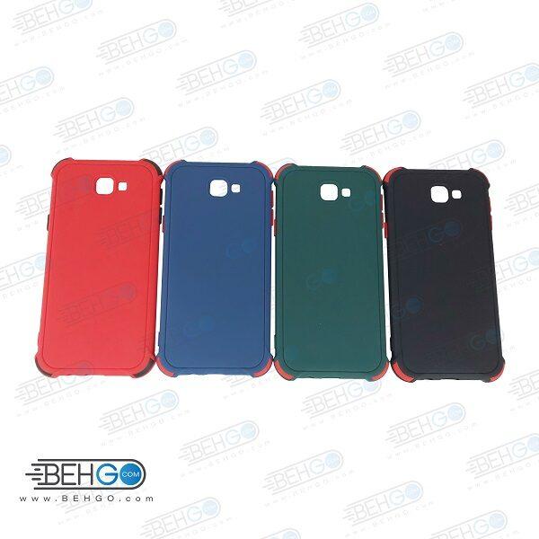 قاب سامسونگ J5 Prime  و ON 5 2016 کاور گوشی جی 5 پرایم گارد محافظ قاب Camera Cover color key Case for Samsung ON5 2016 / J5 Prime