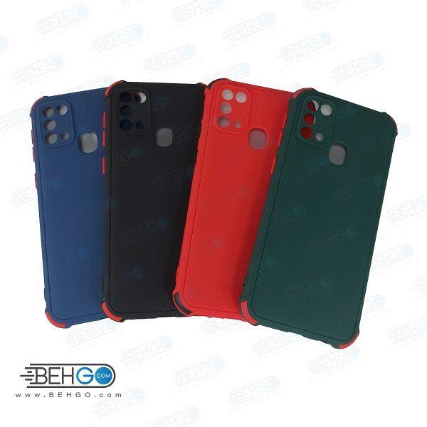 قاب سامسونگ M31 کاور با محافظ لنز دوربین گوشی Camera Cover color key Case for Samsung M31