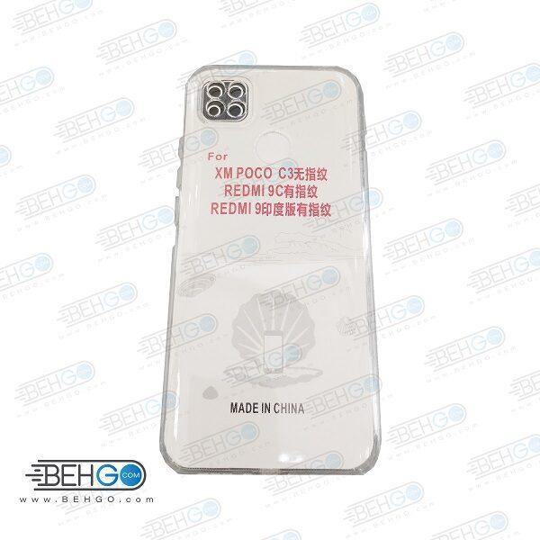قاب گوشی ردمی 9 سی و پوکو سی 3 کاور ژله ای شفاف و بی رنگ با محافظ لنز دوربین گوشی شیائومی Clear Cover Camera Protection Case for xiaomi Redmi 9C /Poco C3