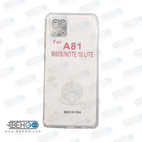 قاب گوشی سامسونگ نوت 10 لایت ،M60 و  A81 کاور سامسونگ NOte 10 Lite قاب با محافظ لنز دوربین گوشی موبایل سامسونگ Clear Cover Camera Protection Case For Samsung Galaxy Note 10 Lite /A81