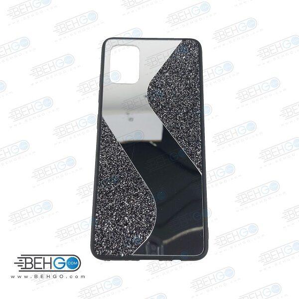 قاب گوشی A51 قاب فانتزی سامسونگ A51 گارد مدل جدید اکلیلی آینه ای مناسب گوشی موبایل سامسونگ New Mirror glitter case For Samsung Galaxy A51