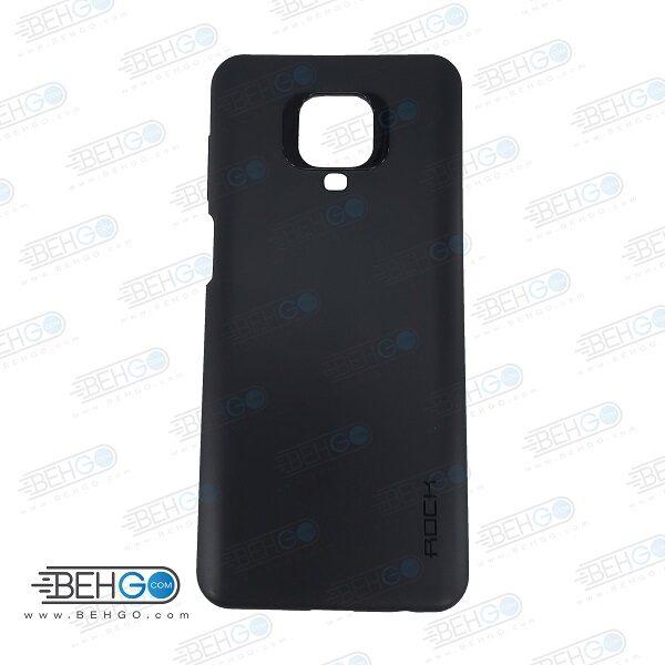 قاب Redmi Note 9S قاب گوشی شیائومی ردمی نوت 9 اس کاور ژله ای گارد محافظ قاب گوشی Tpu jelly for  Case For Xiaomi Redmi Note 9S