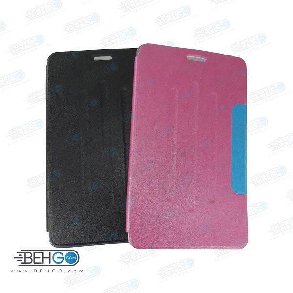کیف تبلت هواوی T3 8.0 قاب مدل فولیو کاور مدیا پد T3 مدل 8 اینچ هواوی قاب Folio Cover For Tablet Huawei MediaPad T3 8.0