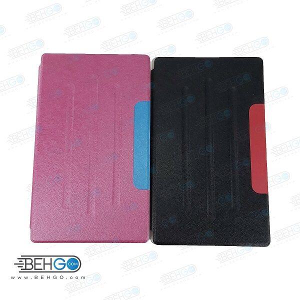 کیف لنوو 8504 تبلت Lenovo Tab 4 8 قاب 8504 کیف محافظ فولیو کاور لنوو Folio cover For Tablet Lenovo TAB 4 8 TB-8504x