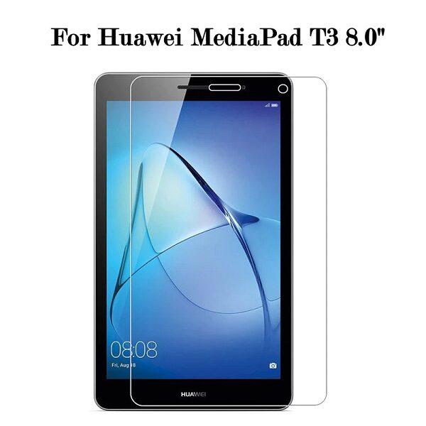 گلس تبلت هواوی مدیاپد تی 3 8 اینچ محافظ صفحه نمایش شیشه ای T3 مدل 8 اینچ  Glass Screen Protector for Tablet Huawei MediaPad T3 8.0 inch 4G LTE