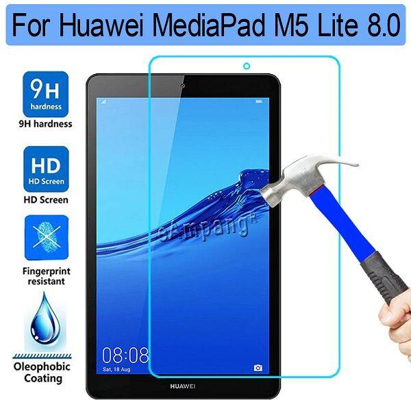 گلس تبلت هواوی M5 Lite محافظ صفحه نمایش شیشه ای مدل 8 اینچ گلس Glass Screen Protector For Huawei MediaPad M5 lite
