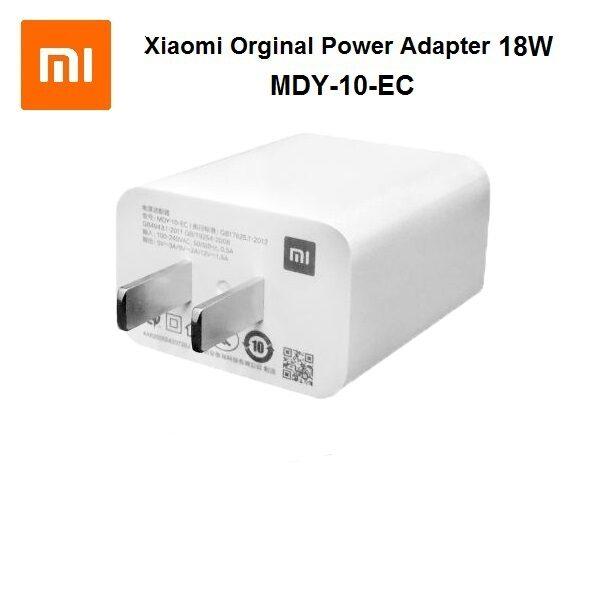 شارژر 18 وات شیائومی اداپتور اورجینال 100 درصد اصلی سرجعبه کلگی شارژر 18w شیائومی Original Xiaomi MDY-10-EC 18 W Adapter