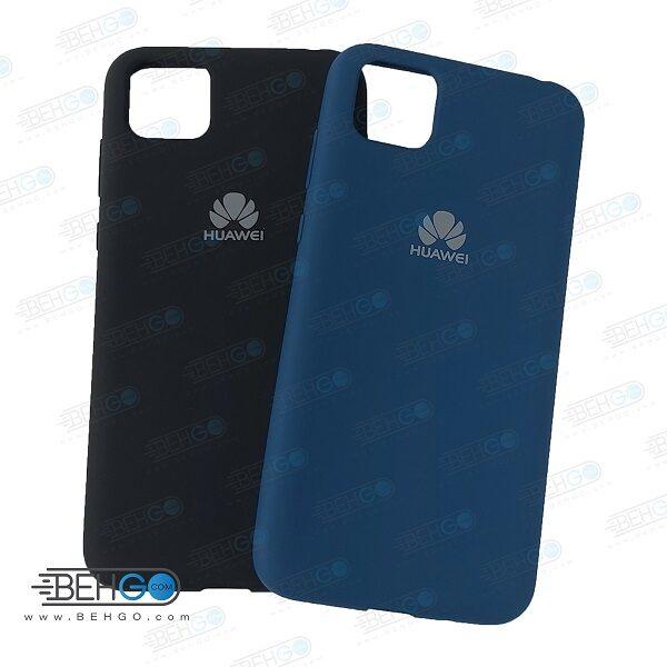 قاب گوشی هواوی Y5P قاب سیلیکونی وای پنج پی مدل زیر بسته کاور Y5P محافظ Y5P سیلیکونی Best Silicone Cover Case for Huawei Y5P