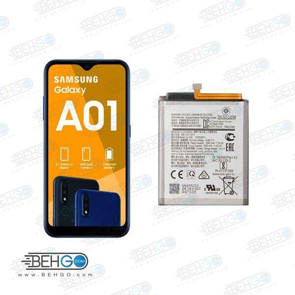 باتری اصلی سامسونگ Original Battery  For Samsung Galaxy A01