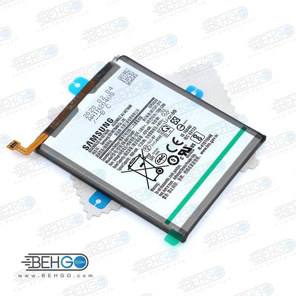 باتری اصلی سامسونگ Original Battery EB-BA715ABY For Samsung Galaxy A71